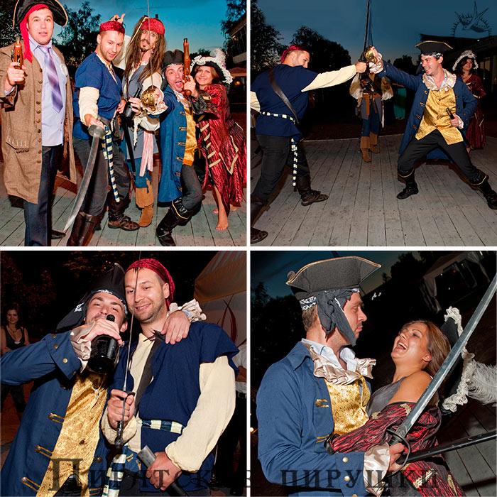 Конкурсы для вечеринки с пиратами